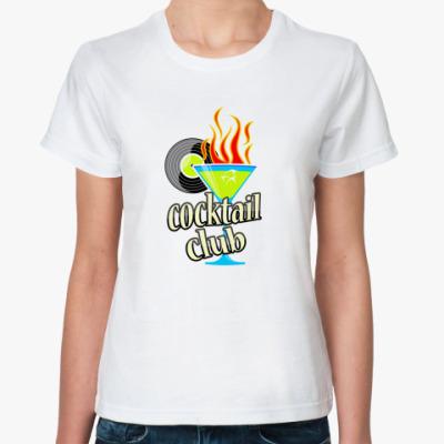 Классическая футболка Клубный коктейль