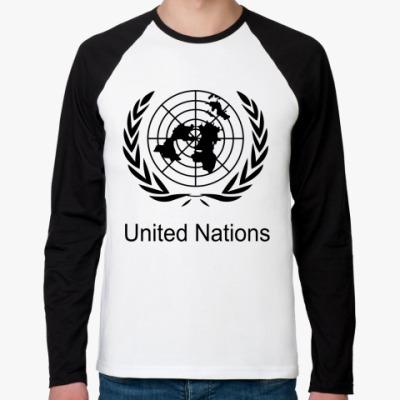 Футболка реглан с длинным рукавом ООН