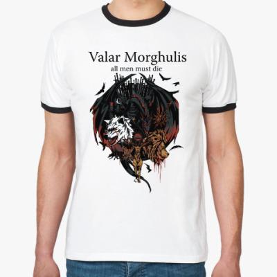 Футболка Ringer-T Valar Morghulis Игра престолов