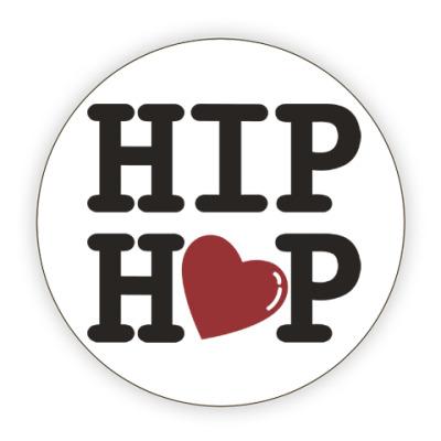 Костер (подставка под кружку) Люблю хип-хоп