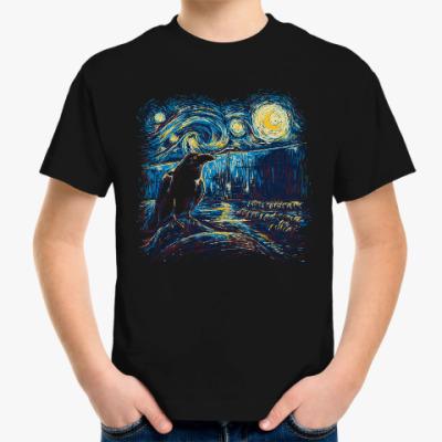 Детская футболка Ночной Дозор (Ван Гог)