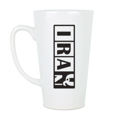 Чашка Латте Иран-Ирак