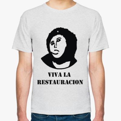 Футболка  Viva la restauration