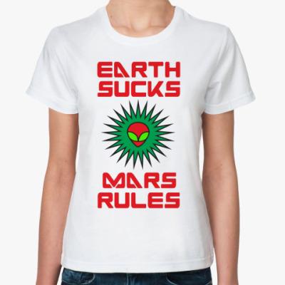 Классическая футболка Земля сосёт, Марс решает!