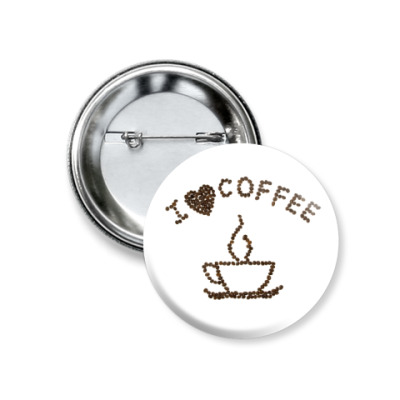 Значок 37мм Я люблю кофе