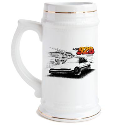 Пивная кружка Mazda 929