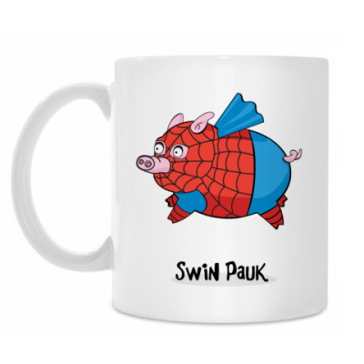 Кружка Свин-паук