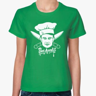 Женская футболка Hannibal Lecter Mads Mikkelsen