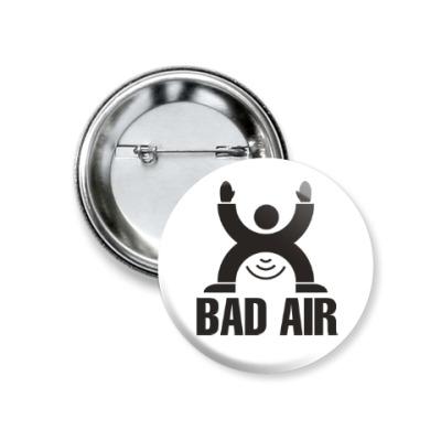 Значок 37мм Плохой воздух