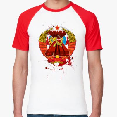 Футболка реглан Слава СССР