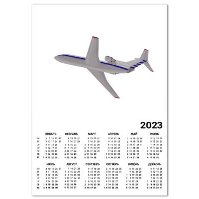 Календарь Самолет