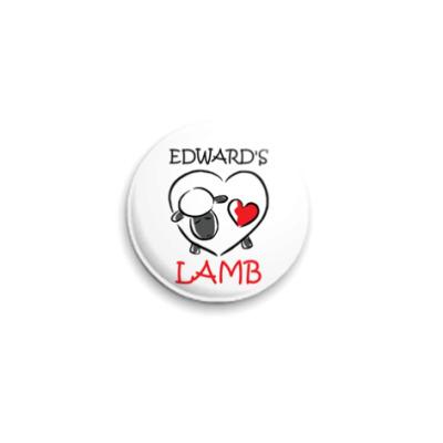 Значок 25мм Edward's lamb
