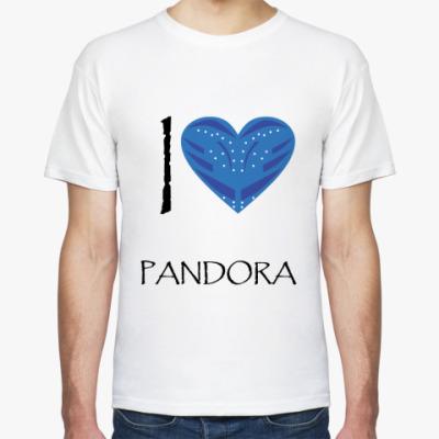 Футболка I love Pandora