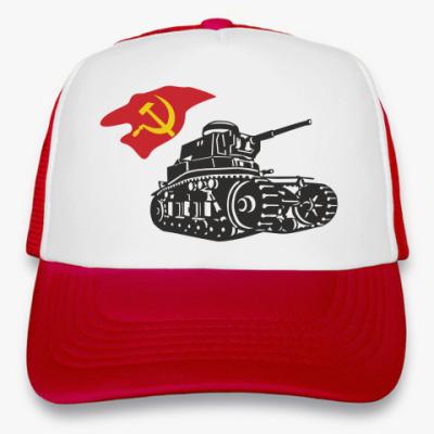 Кепка-тракер Советский танк МС-1