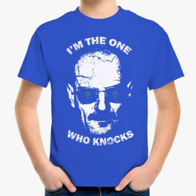 Детская футболка Я один кто знает