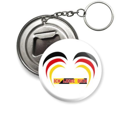 Брелок-открывашка Я люблю тебя по-немецки
