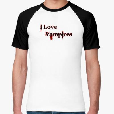 Футболка реглан I love vampires