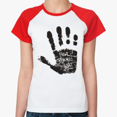 Женская футболка реглан Это не лодка Пенни
