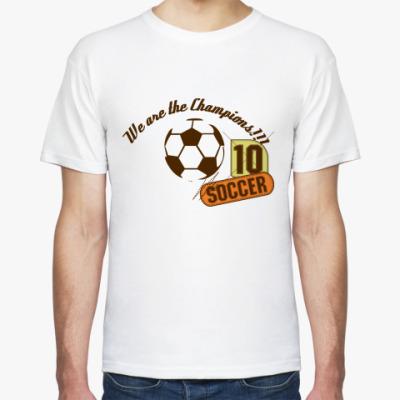 Футболка Soccer