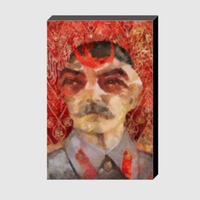 Холст Стрекоза: Иосиф Сталин
