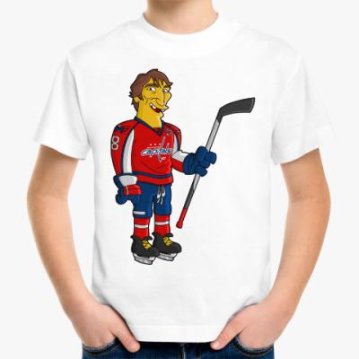 Детская футболка Овечкин