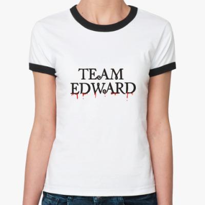 Женская футболка Ringer-T Team Edward