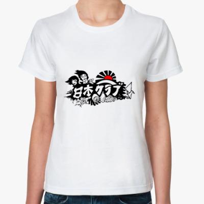 Классическая футболка Яп
