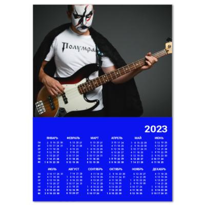 Календарь Настенный календарь A4 2018, синий