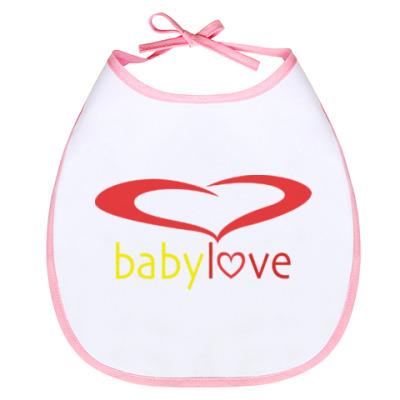 Слюнявчик Baby Love