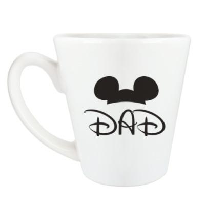 Чашка Латте Dad