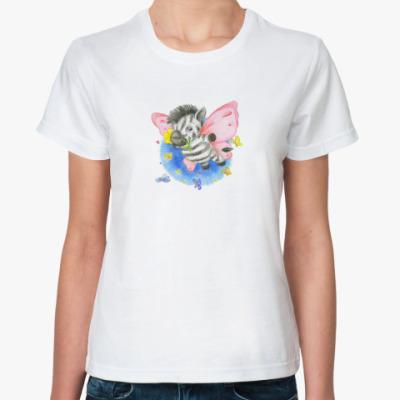 Классическая футболка Зебробабочка