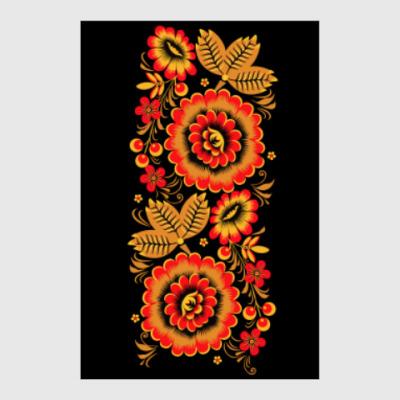 Постер Русская роспись хохлома