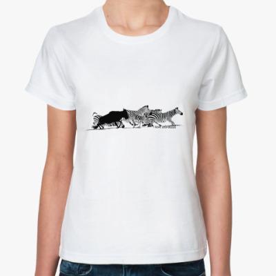 Классическая футболка  'Зебраз'