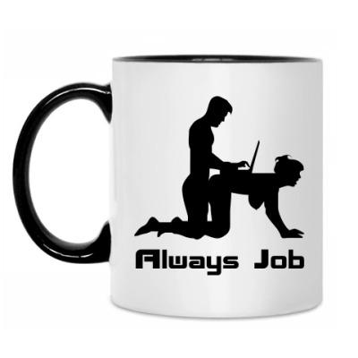 Кружка Always Job