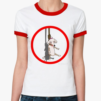 Женская футболка Ringer-T : антипудель женская