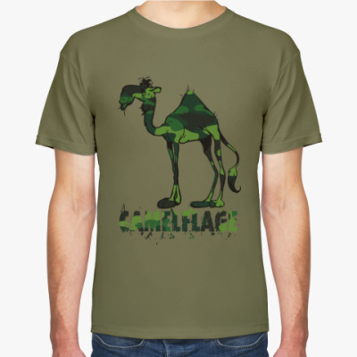 Футболка Камуфляжный верблюд