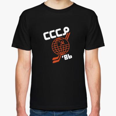 Футболка   СССР 1986