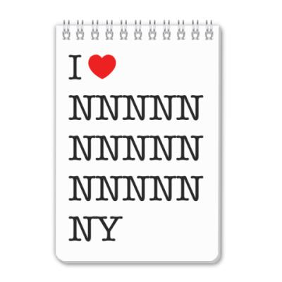 Блокнот I love NY