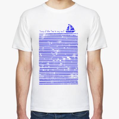 Футболка Тельняшка Song of the Sea