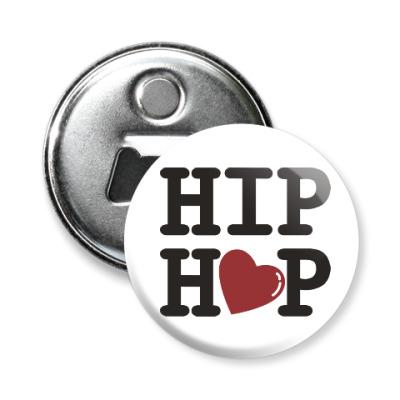 Магнит-открывашка Люблю хип-хоп