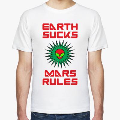 Футболка Земля Сосёт, Марс Решает!