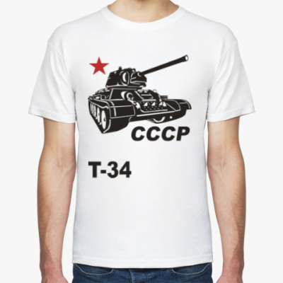 Футболка Т-34-76