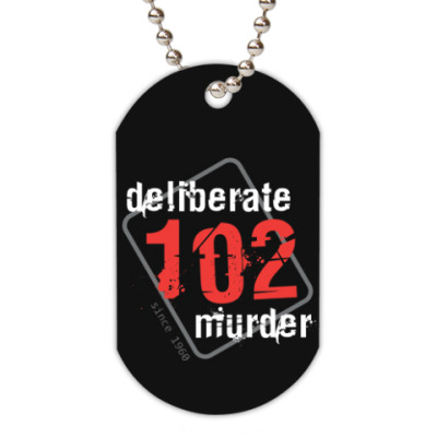 Жетон dog-tag Жетон (белый) от team #102DeliberateMurder