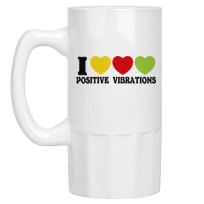 Пивная кружка Люблю позитивные вибрации