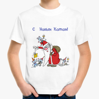 Детская футболка С Новым Котом!