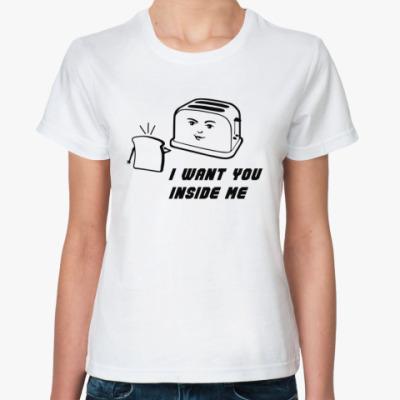 Классическая футболка Toaster