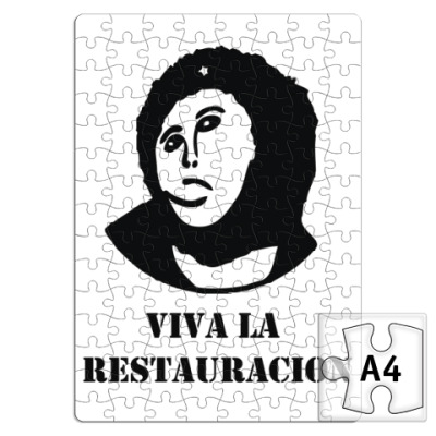Пазл  Viva la restauration