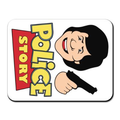 Коврик для мыши Police story