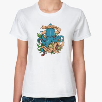 Классическая футболка Море. Спрут. Пират. Осьминог.