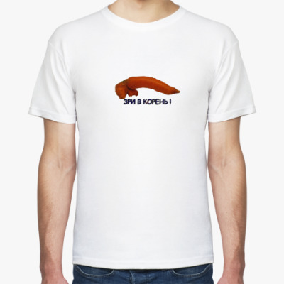 Футболка Морковка